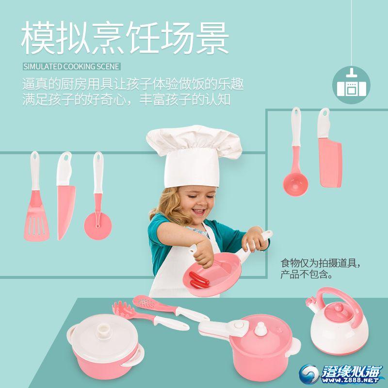 新铭泰玩具厂-(80052A)-过家家厨房-中文主图 (2).jpg