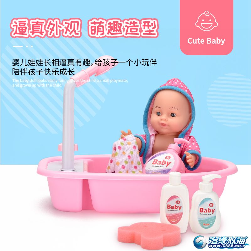 盛达玩具厂-(0912SW-2)-婴儿浴室套装-中文主图-(2).jpg