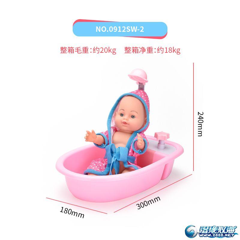 盛达玩具厂-(0912SW-2)-婴儿浴室套装-中文主图-(7).jpg