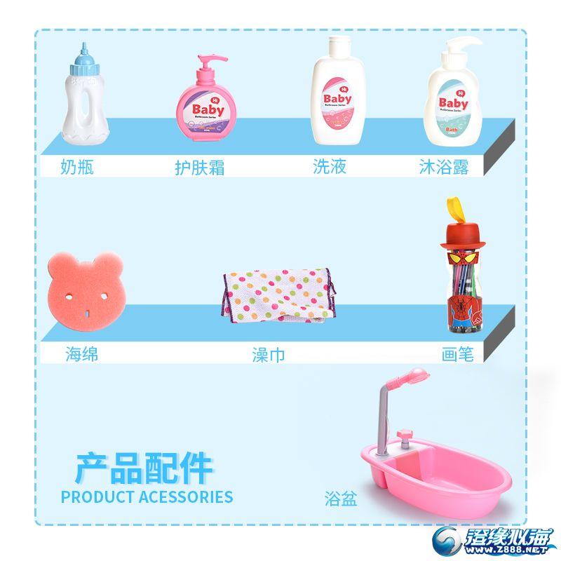 盛达玩具厂-(0912SW-2)-婴儿浴室套装-中文主图-(5).jpg