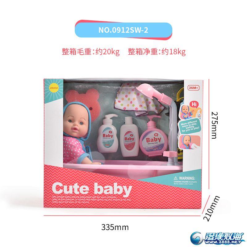 盛达玩具厂-(0912SW-2)-婴儿浴室套装-中文主图-(6).jpg