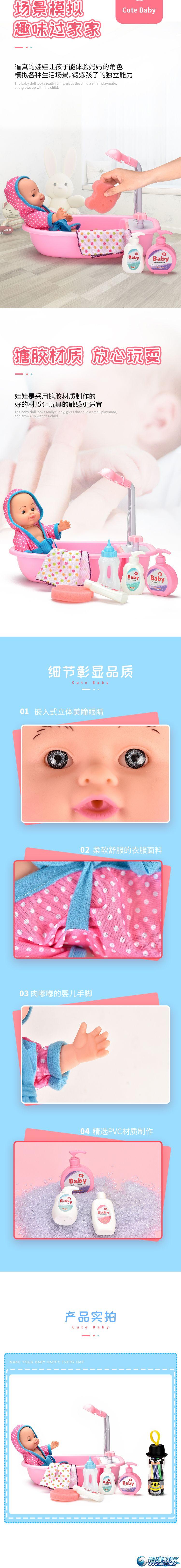 盛达玩具厂-(0912SW-2)-婴儿浴室套装-中文详情页_03.jpg
