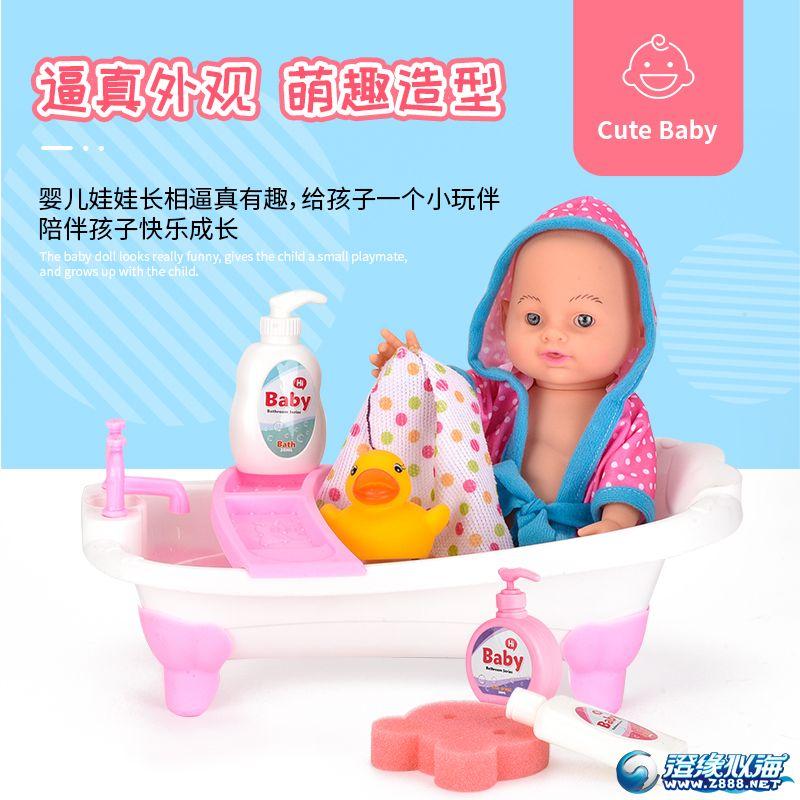 盛达玩具厂-(0912SW-3)-婴儿浴室套装-中文主图 (2).jpg