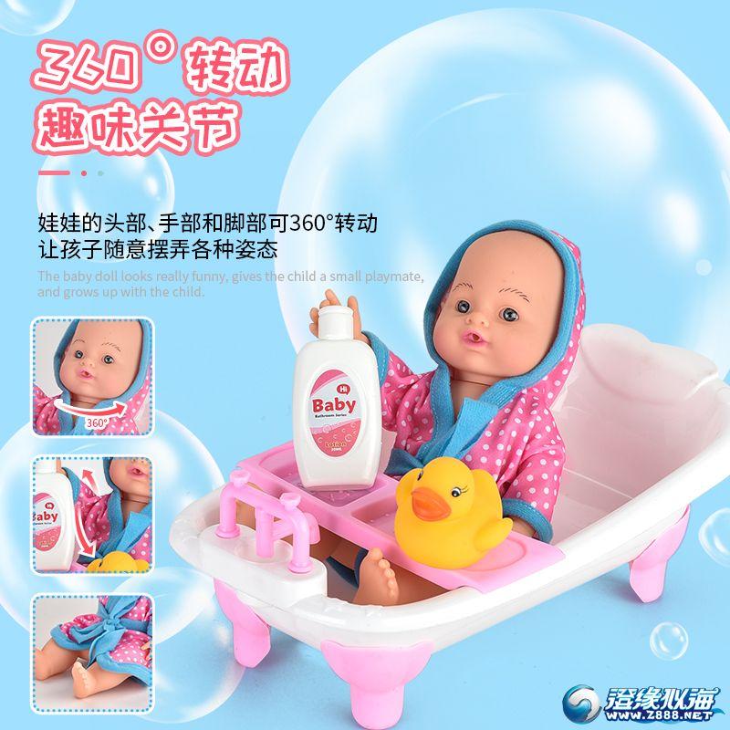 盛达玩具厂-(0912SW-3)-婴儿浴室套装-中文主图 (4).jpg
