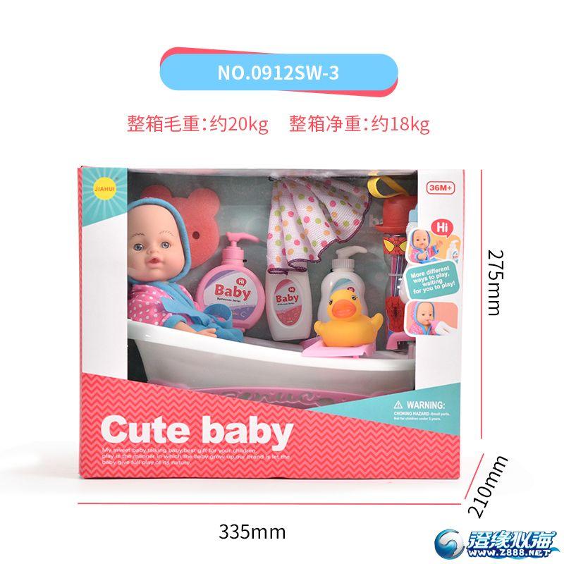 盛达玩具厂-(0912SW-3)-婴儿浴室套装-中文主图-(6).jpg