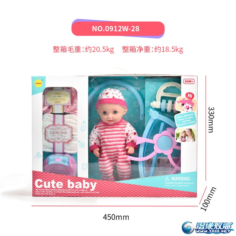 盛达玩具厂-(0912W-28)-婴儿摇床套装-中文主图-(6).jpg