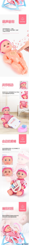 盛达玩具厂-(0912W-28)-婴儿摇床套装-中文详情页_02.jpg