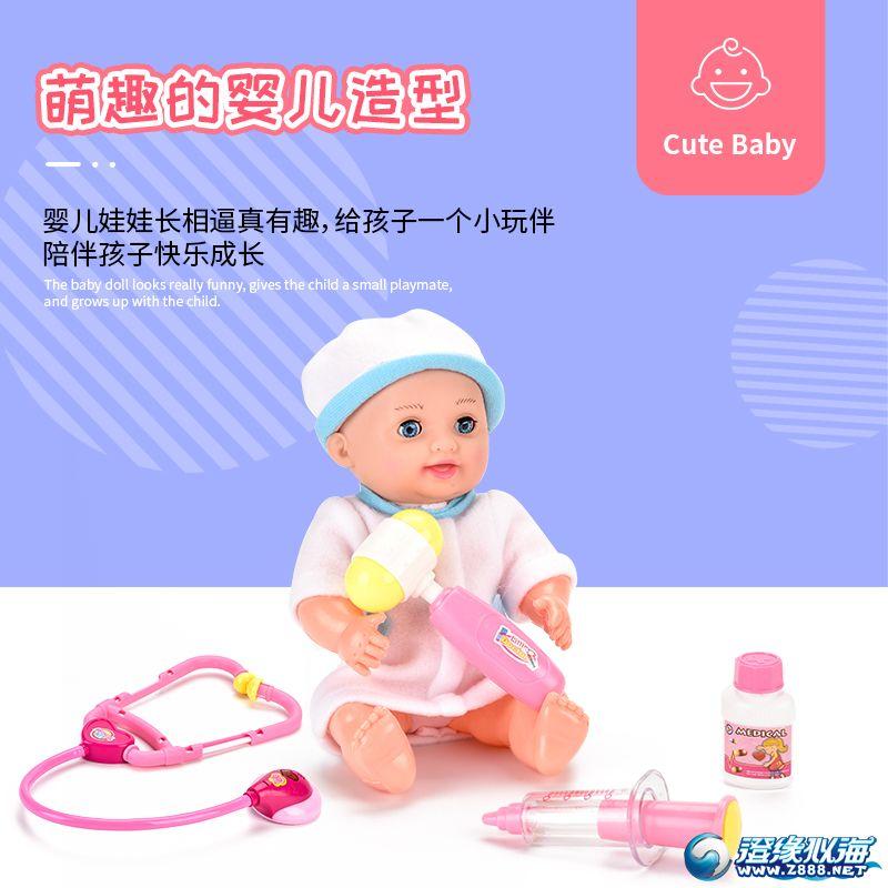 盛达玩具厂-(0912W-29)-婴儿医疗套装-中文主图 (2).jpg