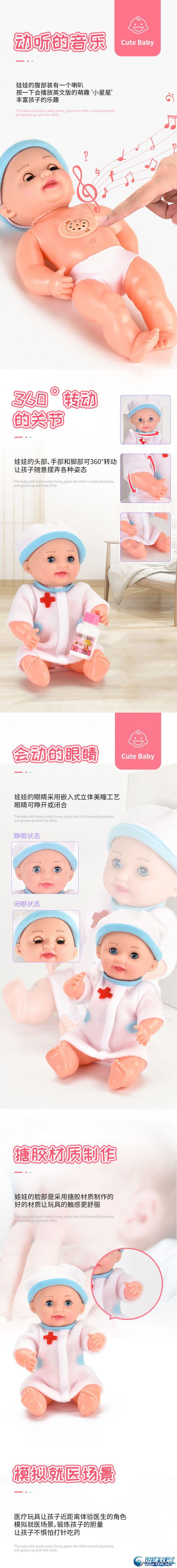 盛达玩具厂-(-0912W-29)-婴儿医疗套装-中文详情页_02.jpg