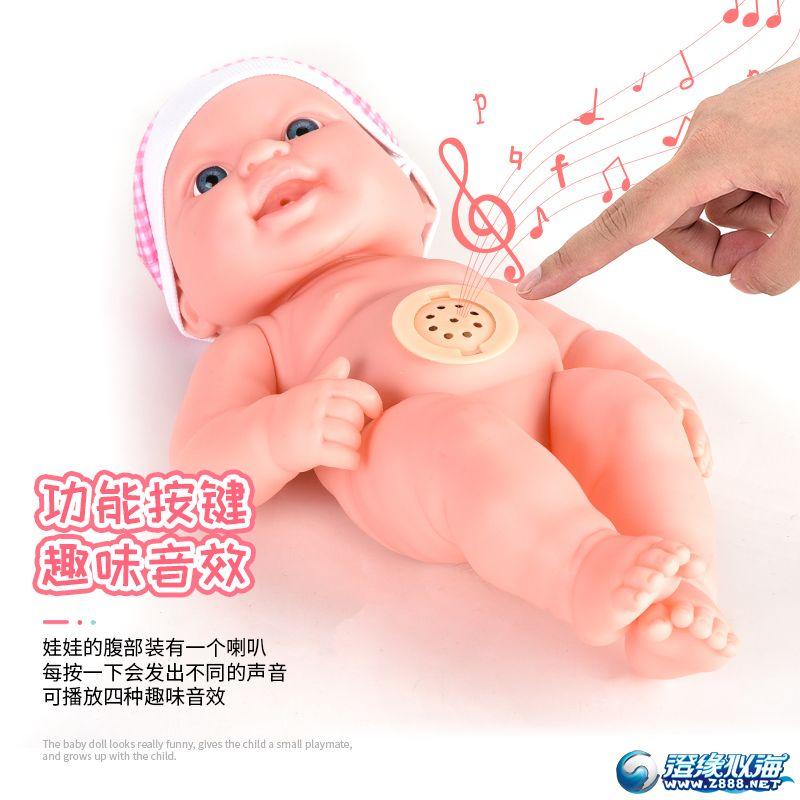 盛达玩具厂-(0916SW-5、0916SW-7)-仿真婴儿-中文版主图 (4).jpg
