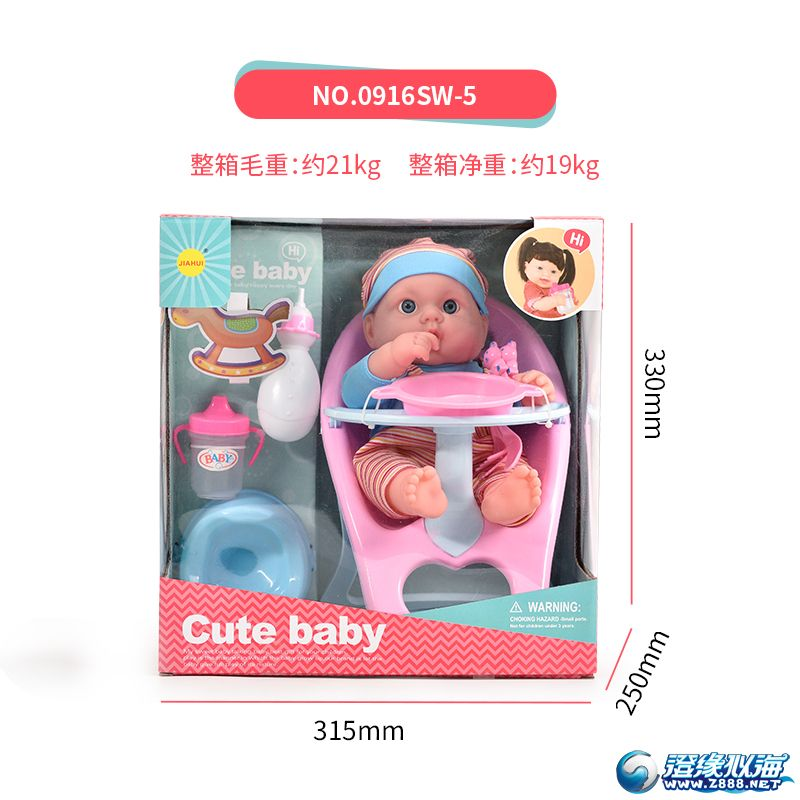 盛达玩具厂-(0916SW-5、0916SW-7)-仿真婴儿-中文版主图 (6).jpg