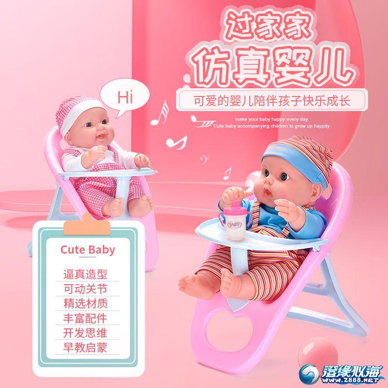 盛达【2019年新品】0916SW-5、0916SW-7-仿真婴儿