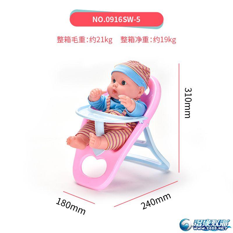 盛达玩具厂-(0916SW-5、0916SW-7)-仿真婴儿-中文版主图 (7).jpg