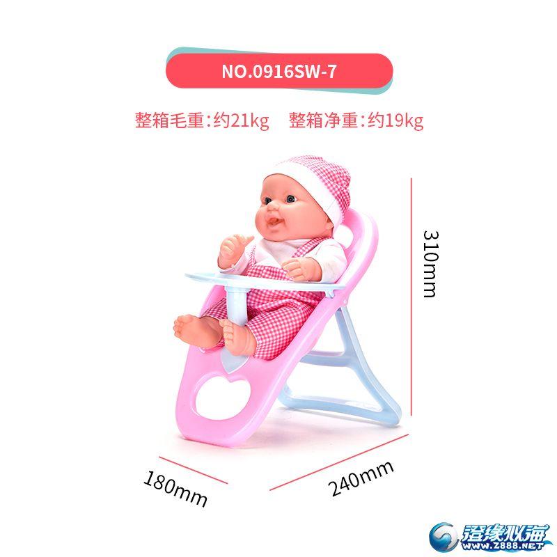 盛达玩具厂-(0916SW-5、0916SW-7)-仿真婴儿-中文版主图-(9).jpg