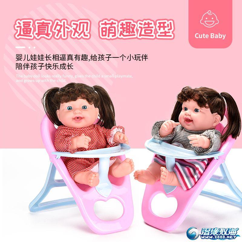 盛达玩具厂-(0916SW-6、0916SW-8)-仿真婴儿-中文版主图-(2).jpg