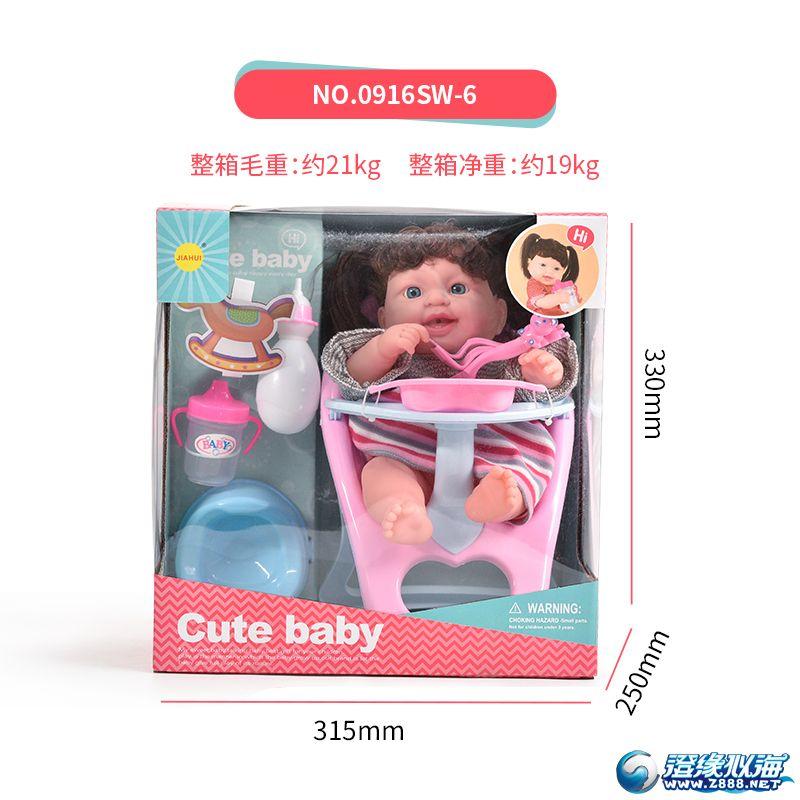 盛达玩具厂-(0916SW-6、0916SW-8)-仿真婴儿-中文版主图-(6).jpg