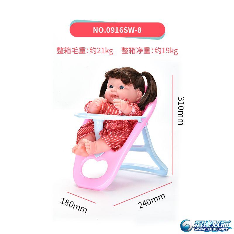 盛达玩具厂-(0916SW-6、0916SW-8)-仿真婴儿-中文版主图-(9).jpg