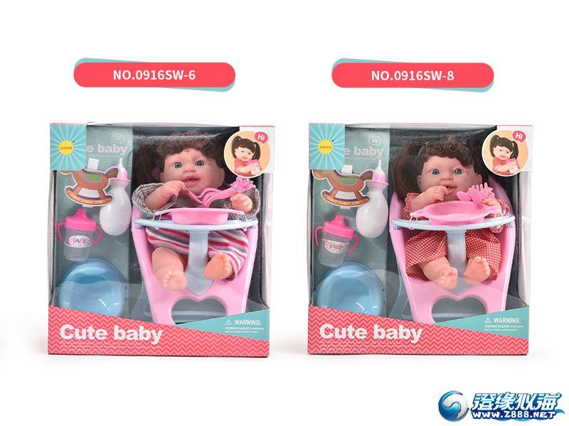 盛达玩具厂-(0916SW-6、0916SW-8)-仿真婴儿-包装图.jpg