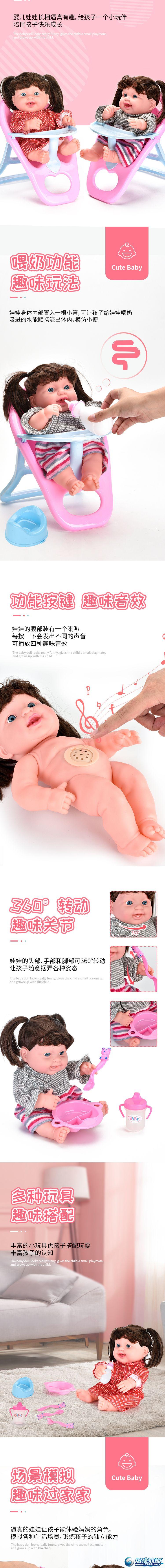 盛达玩具厂-(0916SW-6、0916SW-8)-仿真婴儿-中文版详情页源文件_02.jpg