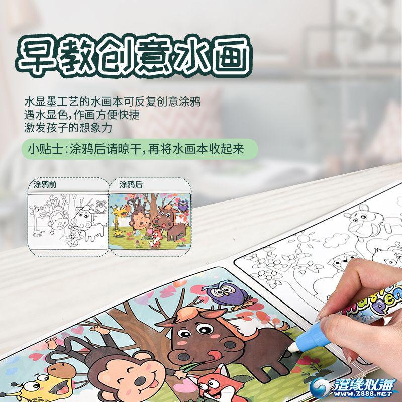 冠益玩具厂-(11801-1)-早教动画本-主图4.jpg