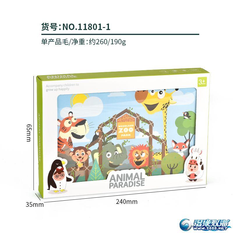 冠益玩具厂-(11801-1)-早教动画本-主图6.jpg