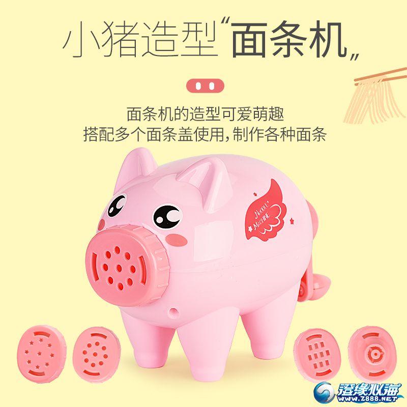 奥立玩具厂-(601、602、603)-过家家彩泥-中文主图 (2).jpg