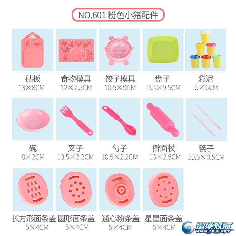 奥立玩具厂-(601、602、603)-过家家彩泥-中文主图 (6).jpg