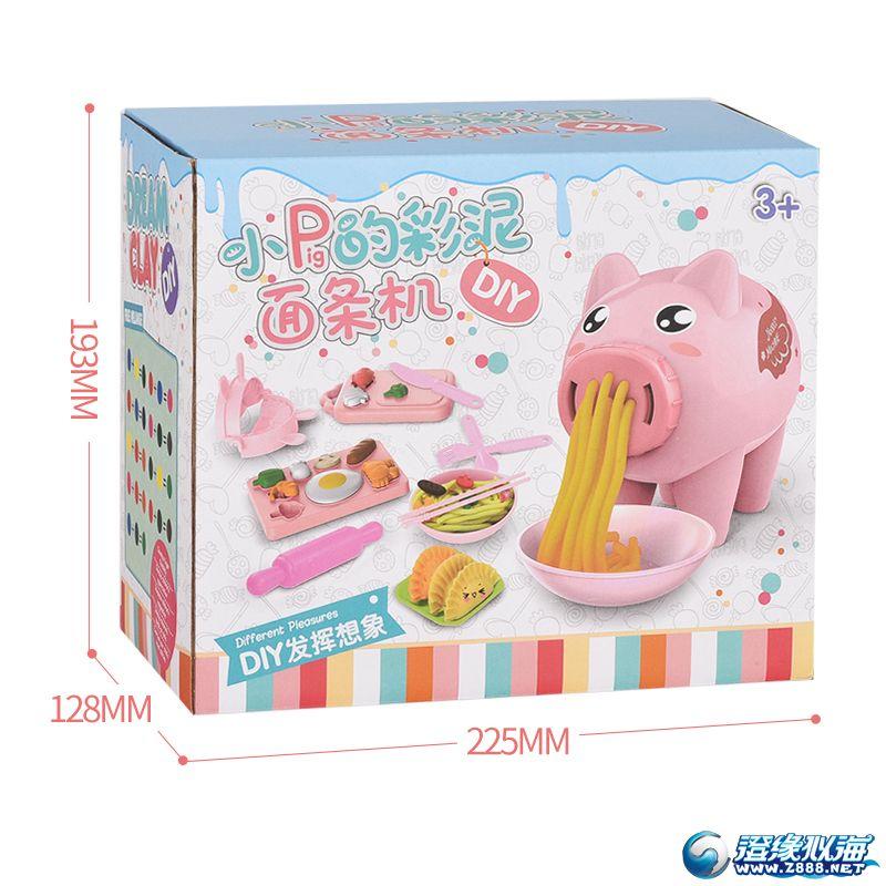 奥立玩具厂-(601、602、603)-过家家彩泥-中文主图-(10).jpg
