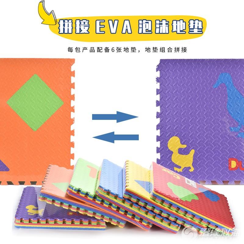 裕祥玩具厂-(CB-301)-泡沫拼图EVA地垫-中文版主图2.jpg