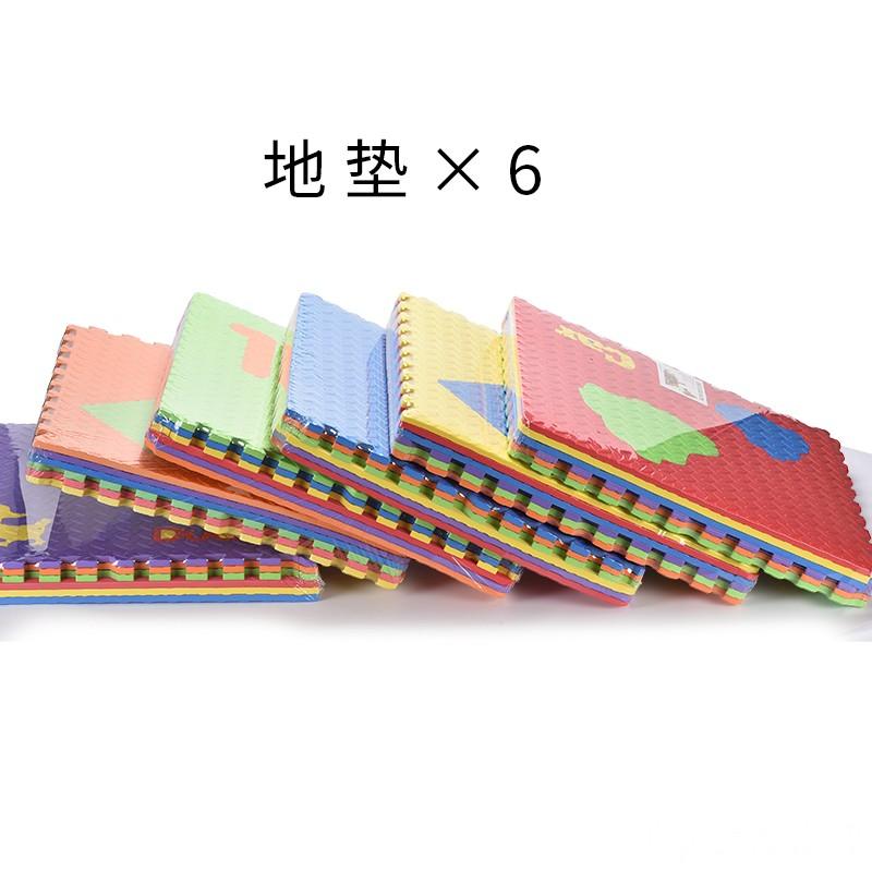 裕祥玩具厂-(CB-301)-泡沫拼图EVA地垫-中文版主图5.jpg