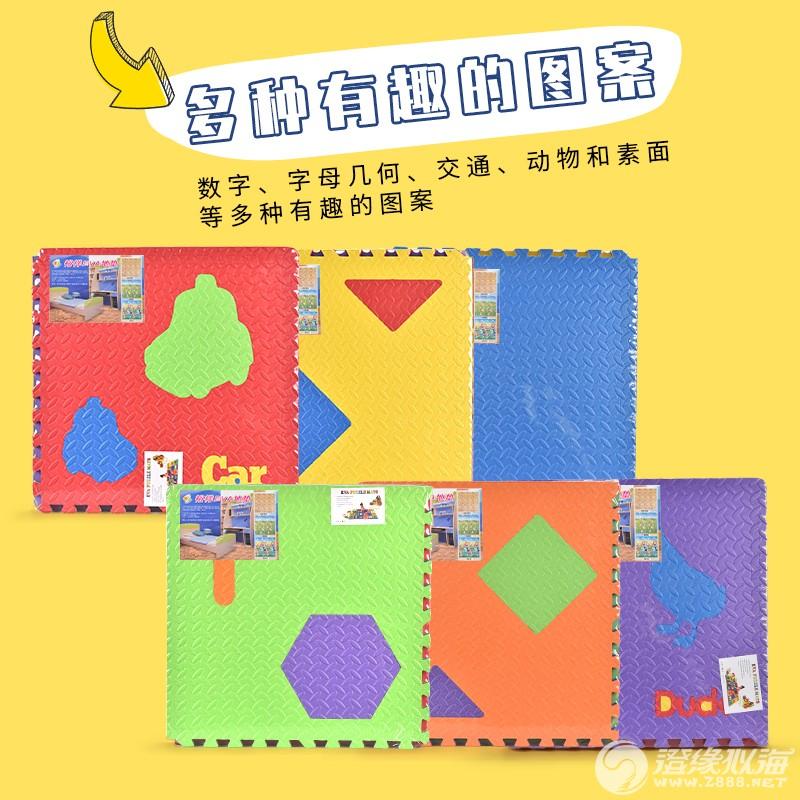 裕祥玩具厂-(CB-301)-泡沫拼图EVA地垫-中文版主图3.jpg