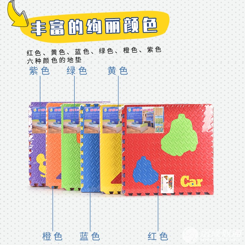 裕祥玩具厂-(CB-301)-泡沫拼图EVA地垫-中文版主图4.jpg