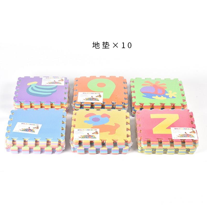 裕祥玩具厂-(CB-101、CB-102、CB-103、CB-111、CB-114、CB-115)-泡沫拼图EVA地垫-中.jpg