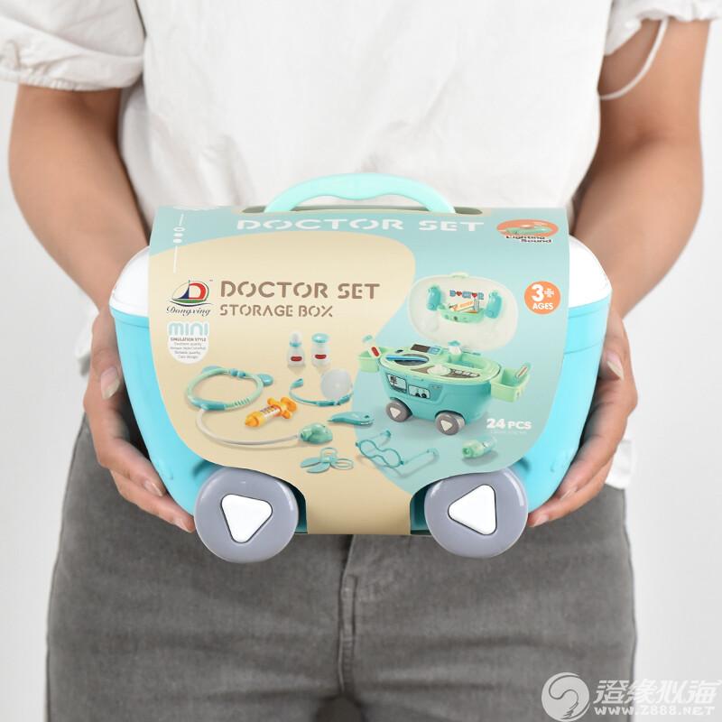 东兴玩具厂-(DX9006)-医具收纳车-中文版主图(11).jpg