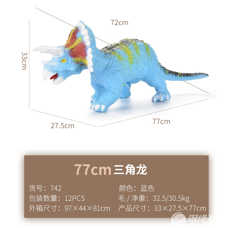 智创乐玩具厂-(742)-恐龙-中文版主图5.jpg