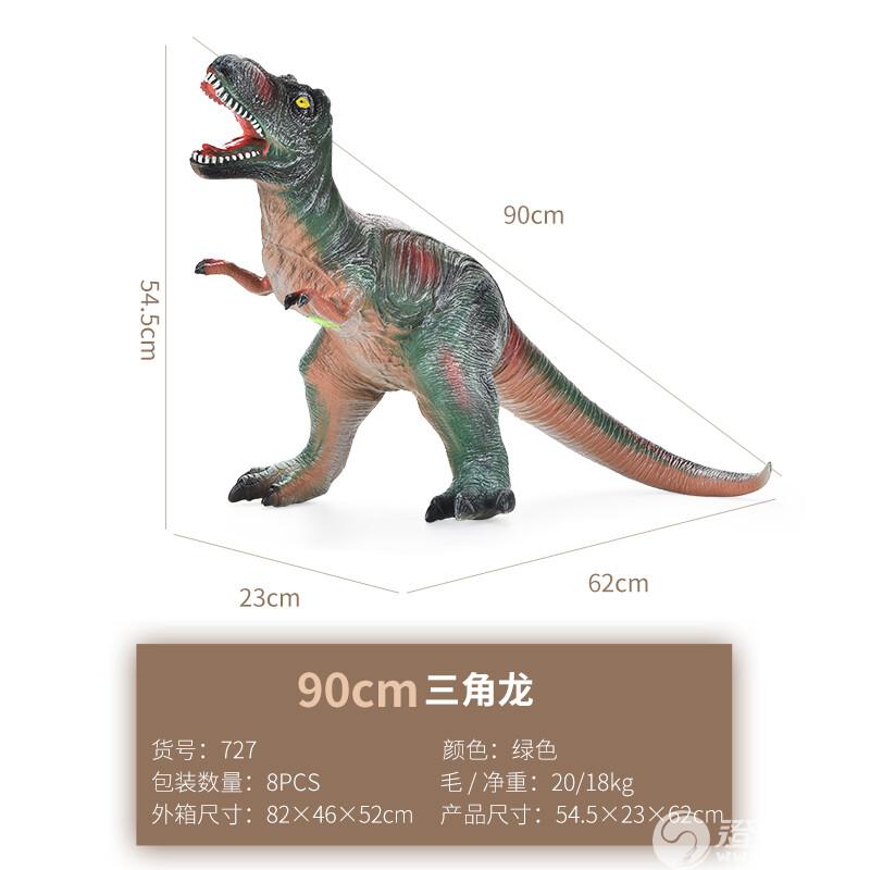 智创乐玩具厂-(727)-恐龙-中文版主图6.jpg