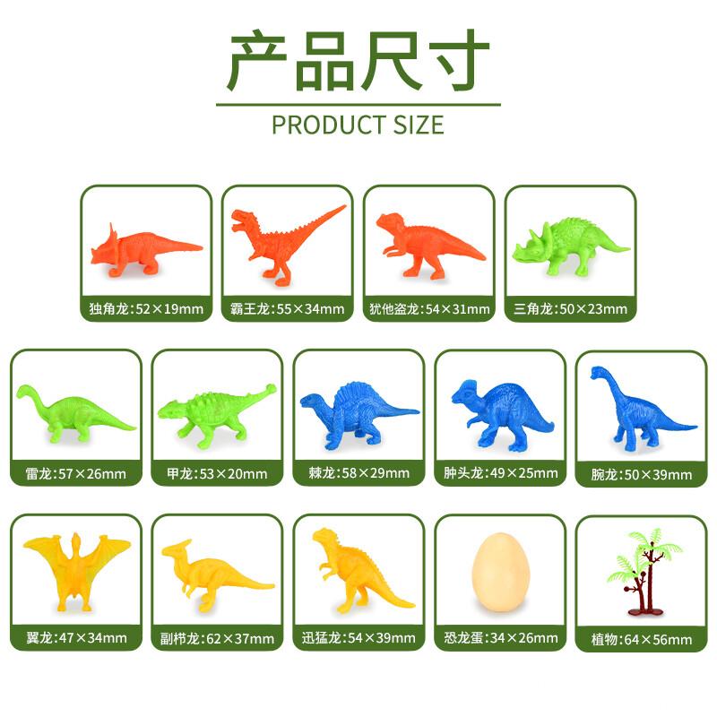 润东玩具厂-(1369A-12)-动物模型-中文版主图 7.jpg
