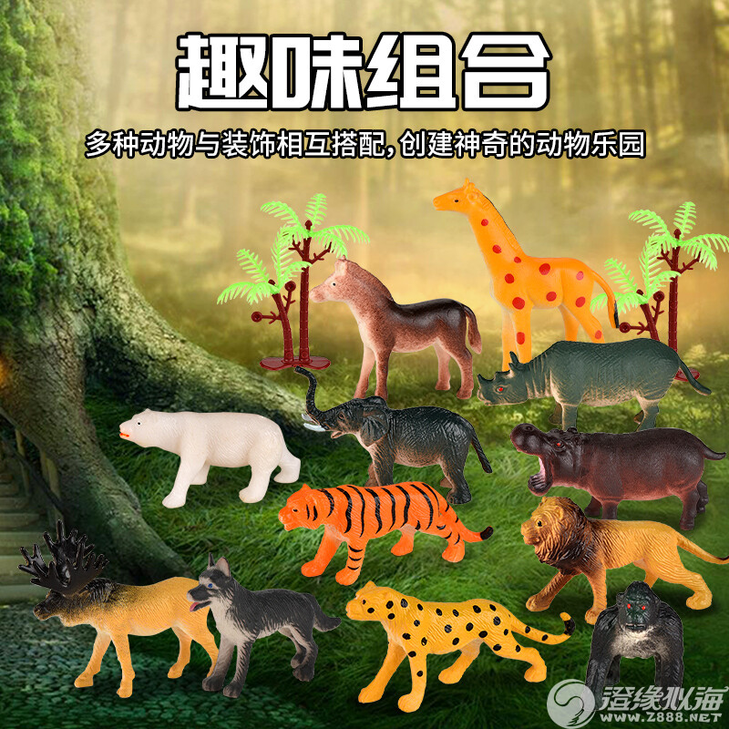 润东竞技宝官网下载厂-(1369A-13)-动物模型-中文版主图2.jpg