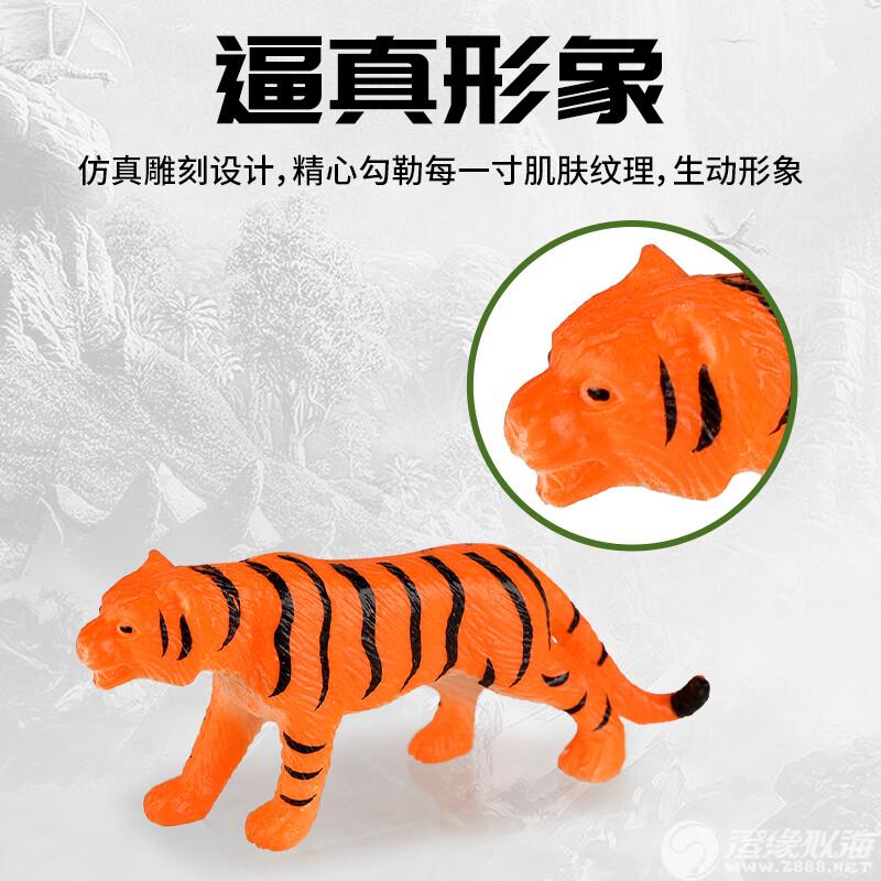 润东竞技宝官网下载厂-(1369A-13)-动物模型-中文版主图3.jpg