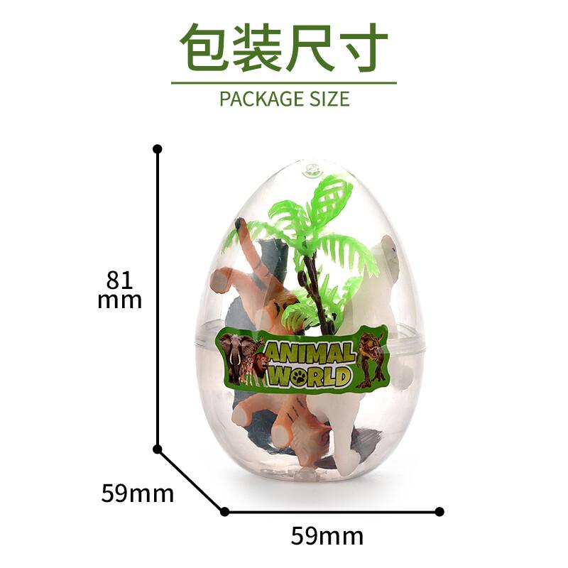 润东竞技宝官网下载厂-(1369A-13)-动物模型-中文版主图8.jpg