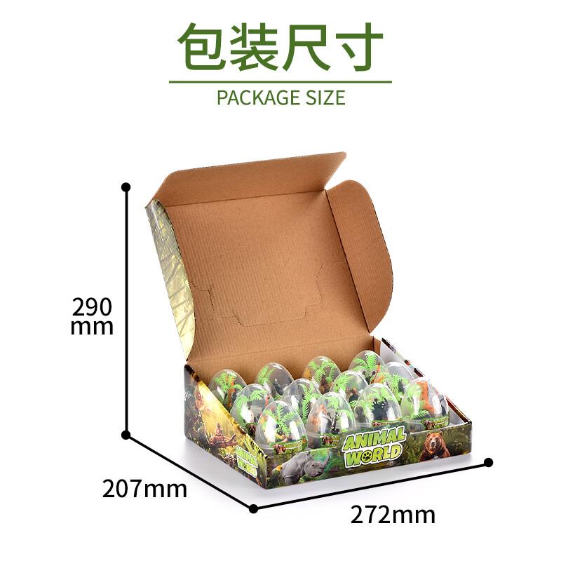润东竞技宝官网下载厂-(1369A-13)-动物模型-中文版主图9.jpg