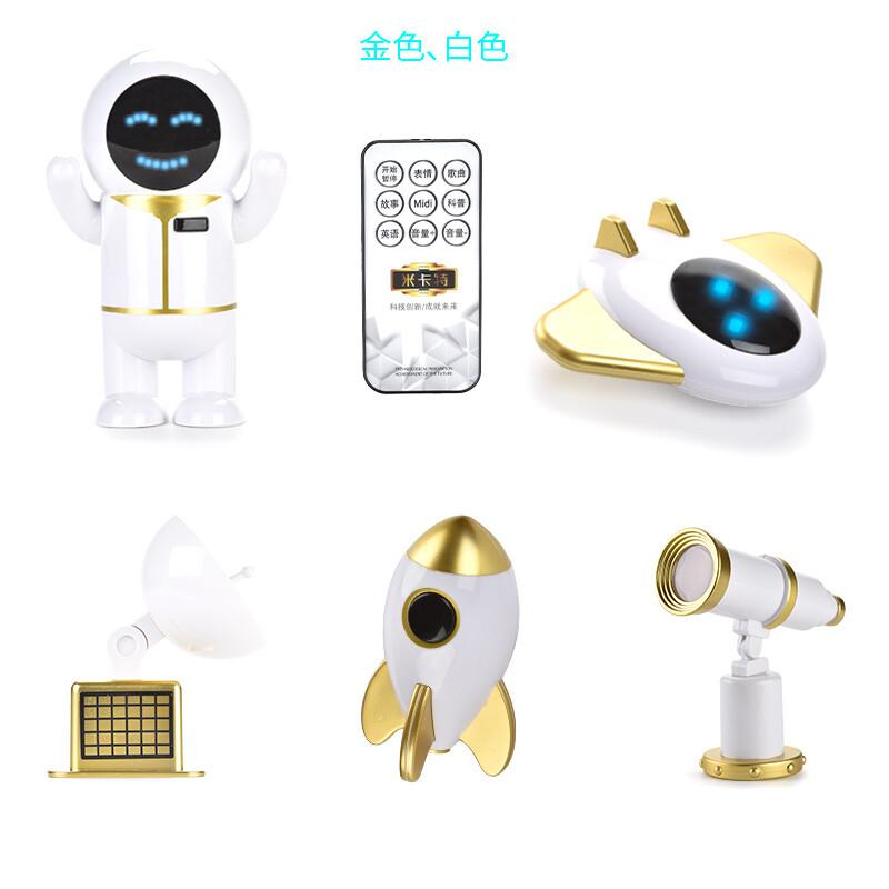 宝威-(2202)-太空人系列-中文版主图6.jpg