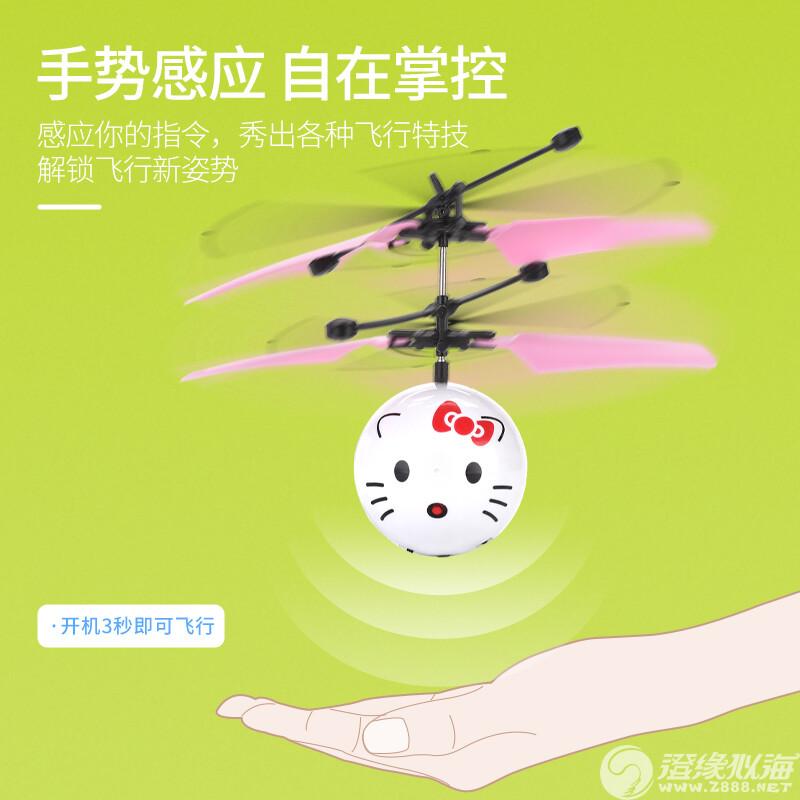 奥涵玩具厂-(888-1B)-遥控感应飞行器-中文版主图-2.jpg