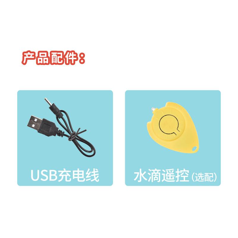 奥涵玩具厂-(888-3B)-遥控感应飞行器-中文版主图5.jpg
