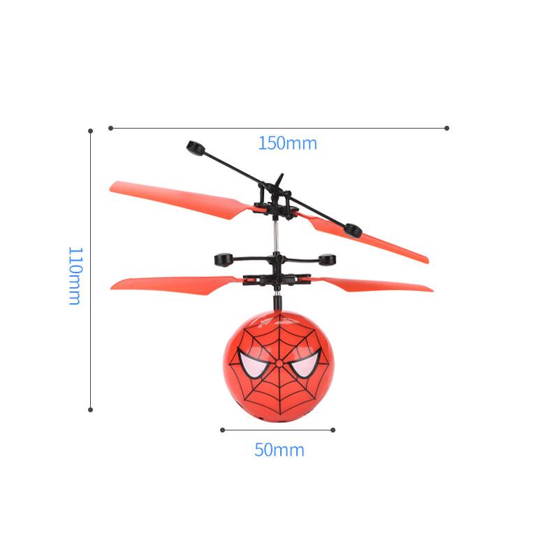 奥涵玩具厂-(888-3B)-遥控感应飞行器-中文版主图6.jpg