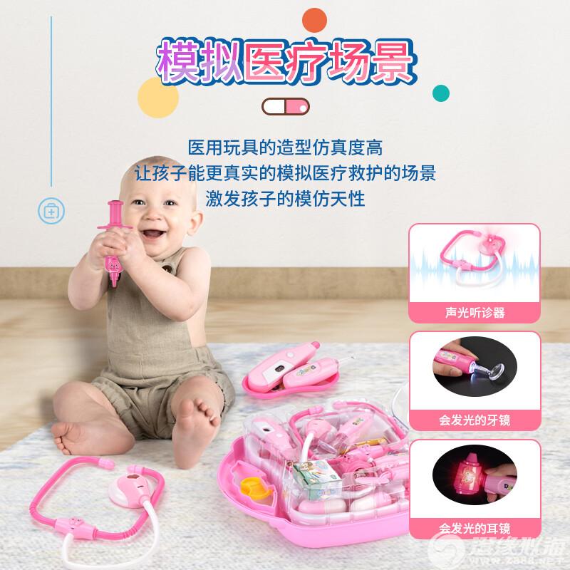 博思达玩具厂-(BS8112B)-声光医生玩具-中文版主图2.jpg
