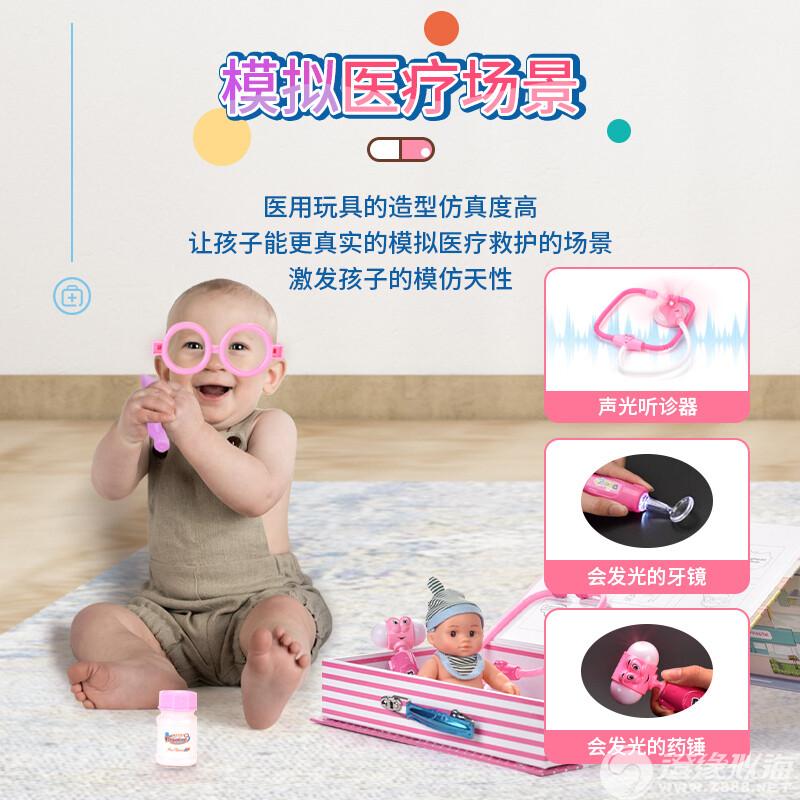 博思达玩具厂-(BS8412B)-声光医生玩具中文版主图-2.jpg