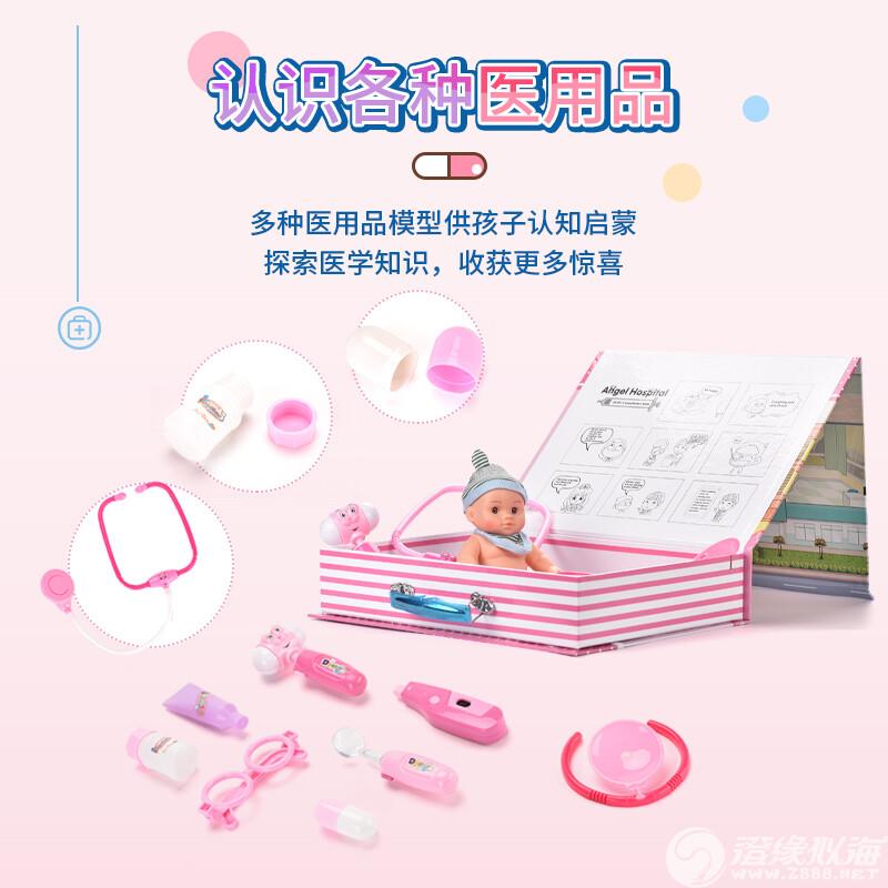 博思达玩具厂-(BS8412B)-声光医生玩具中文版主图-4.jpg