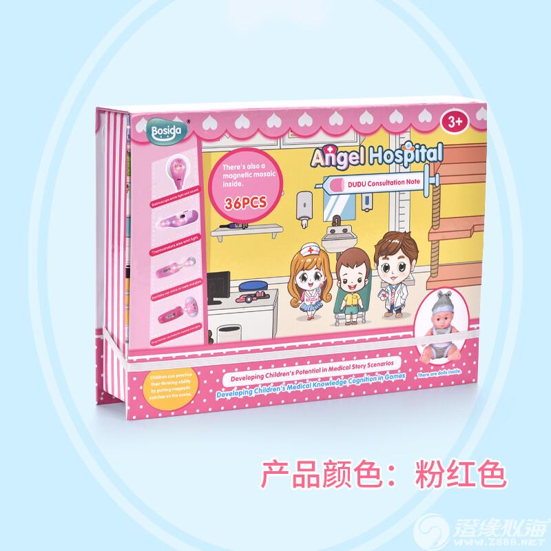 博思达玩具厂-(BS8412B)-声光医生玩具中文版主图-6.jpg