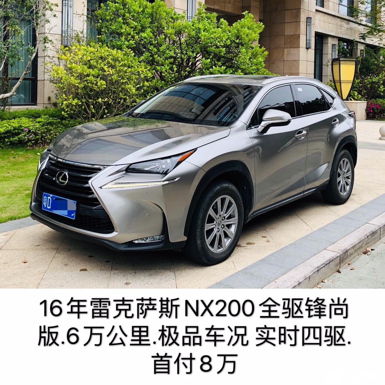 16年NX200首付8万